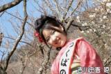 筑波山(茨城県つくば市) 梅むすめ 吉川由香姫