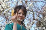 筑波山(茨城県つくば市) モデル 藤本舞姫