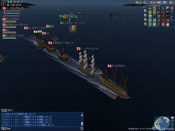 海戦後のシード戦