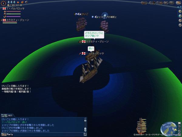 フランスAR艦隊