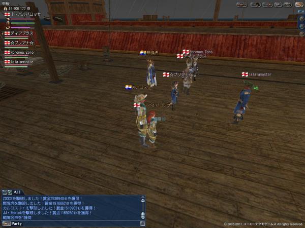 ファンティア艦隊との甲板戦