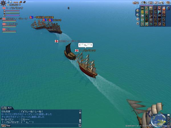 ふじさわ艦隊との3回戦目