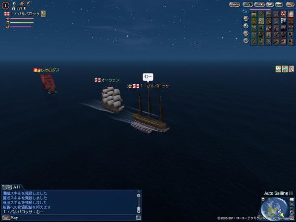 トモロと甲板