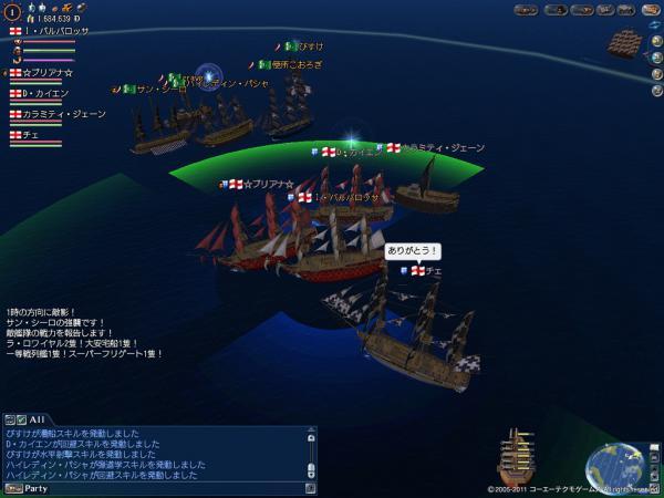 ホロ前でシュラ艦隊と遭遇