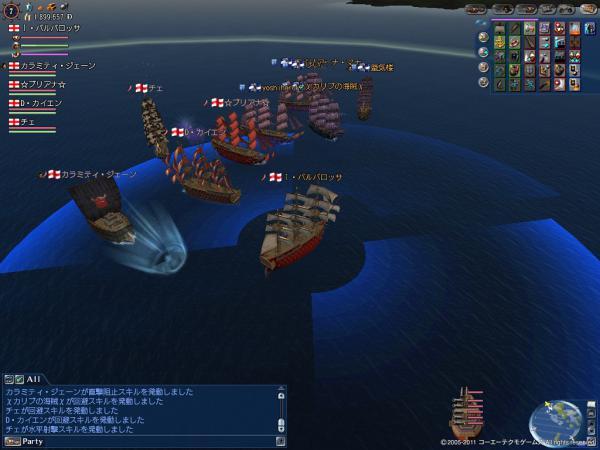 マニラ前にてフランス艦隊と遭遇