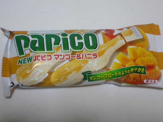 パピコ マンゴー&バニラ