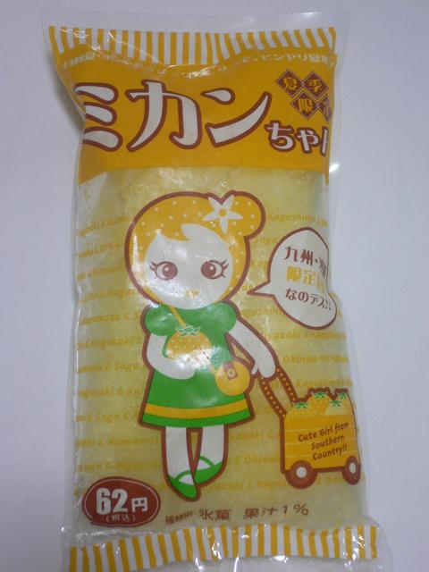 ミカンちゃん 日向夏ポンカン・シークワーサー味