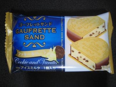 ゴーフレットサンドクッキー&バニラ