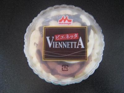 ビエネッタ