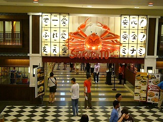s-10 01 2009 CNK KJP China town PS (58)