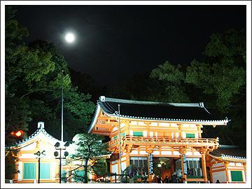 八坂神社と満月