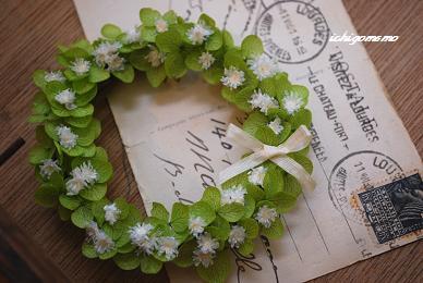 greenリース ホワイトB