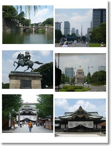 東京はとバスツアー♪