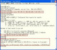 03_RouterA_ルーティング追加