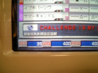 jp0213400