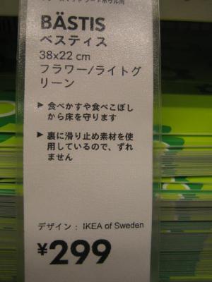 032_20080730134943.jpg