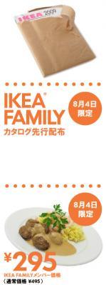 catalogue09_1.jpg