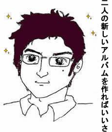 080611_takenaka.jpg