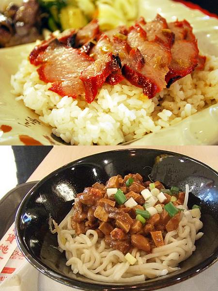 赤チャーシューのせご飯と肉味噌風豆腐そば