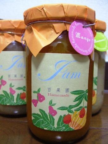 百果園のジャム