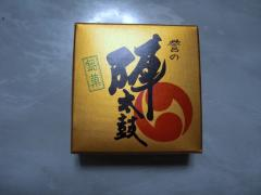 CIMG936720120317.jpg