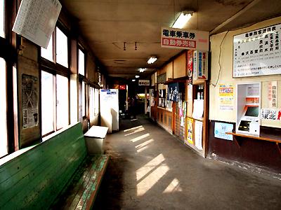 misawa4.jpg