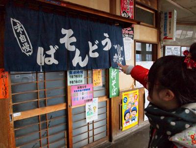 misawa5.jpg