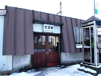 shichihyaku5.jpg