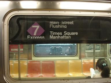 NY.Oct.2008 023