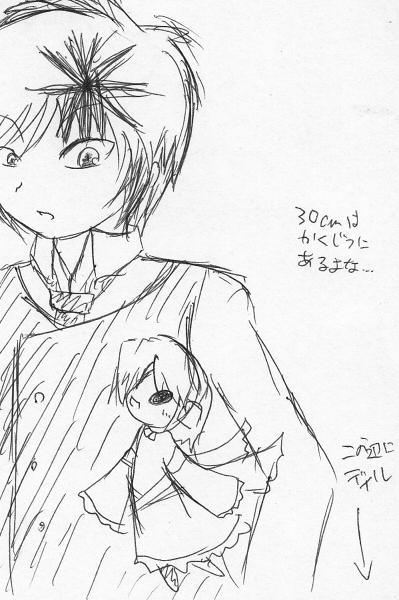 05:マスコットっぽい子
