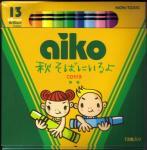 aiko/秋そばにいるよ-1