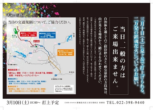 blog2_20120309101800.jpg