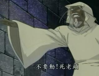 YUGIOH51.jpg