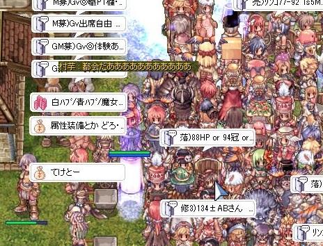 screenchaos001.jpg