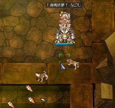 screenmagni001_20120304210157.jpg