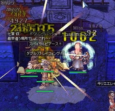 screenmagni004_20120301144407.jpg