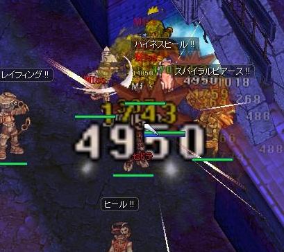 screenmagni005_20120301144407.jpg