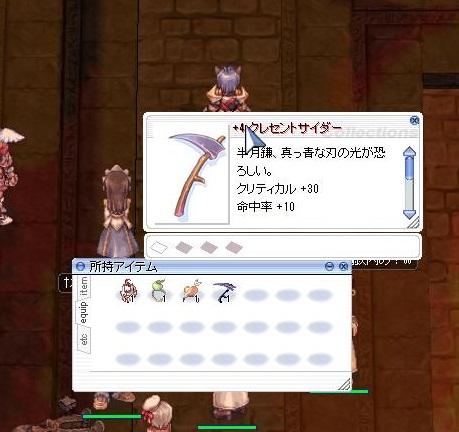 screenmagni005_20120318211344.jpg