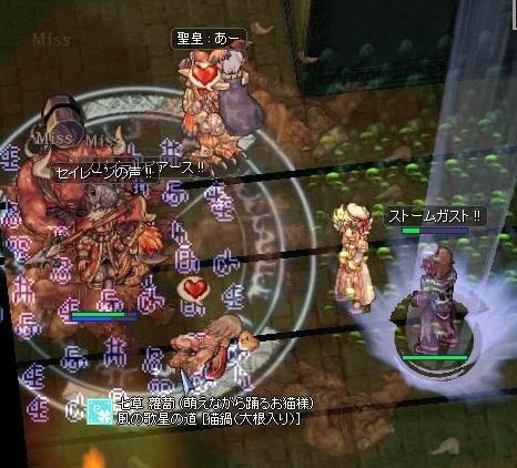 screenmagni006_20120318211344.jpg
