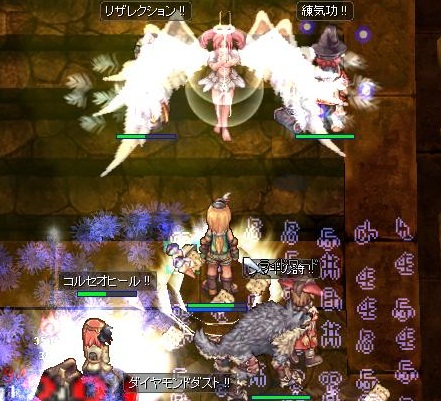 screenmagni008_20120405232420.jpg