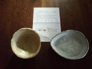 陶の里手作り作品送付状
