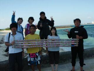 20111022全員で記念撮影