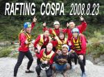 raftingcospa0.jpg