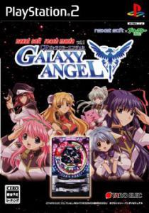 galaxyangel.jpg