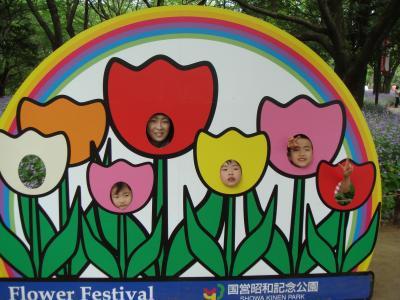 花の写真_convert_20090503201950