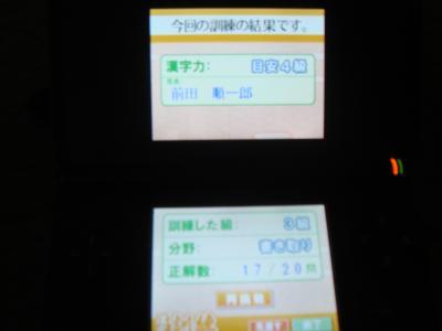 DS本体_convert_20090509212053
