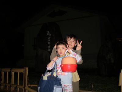 ひょっこり_convert_20090522213247
