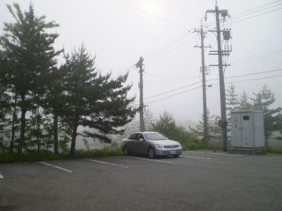濃霧_convert_20090527175832