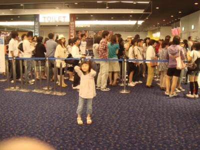 チケット売り場_convert_20090607200500