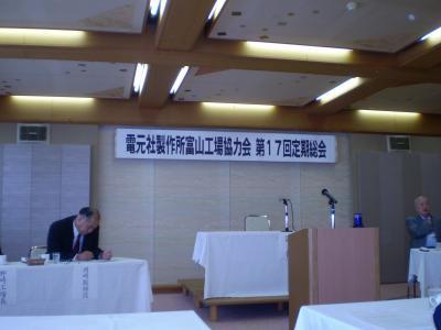 DG協力会総会_convert_20090613180516